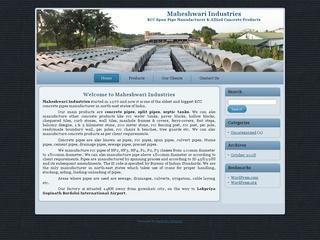 Maheshwari Industries